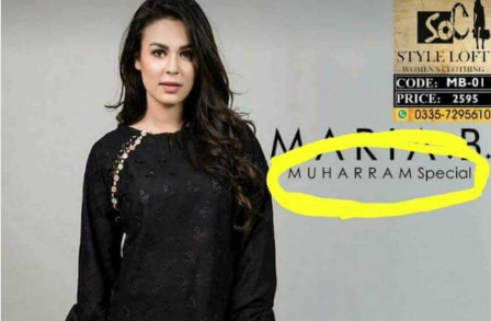 OPINION   Should We Start Calling 'Black Collection' As 'Muharram Collection' For Precision?