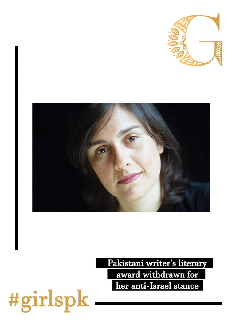 Pakistani writer's literary award withdrawn for her anti-Israel stance