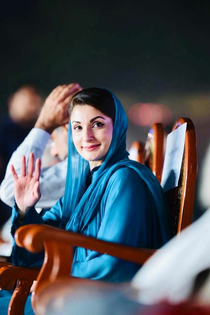 PICTURES | 10 times Maryam Nawaz BEDAZZLED us with her fashion sense!