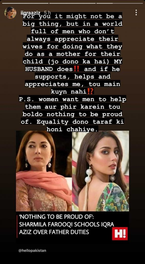 Iqra Aziz responds to Sharmila Faruqi's comment on her picture