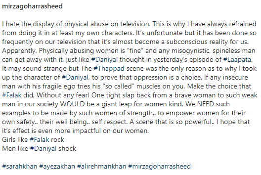 Gohar Rasheed wants women to hit back if any man 'muscles' on them